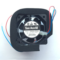 Air Head 12 volt fan